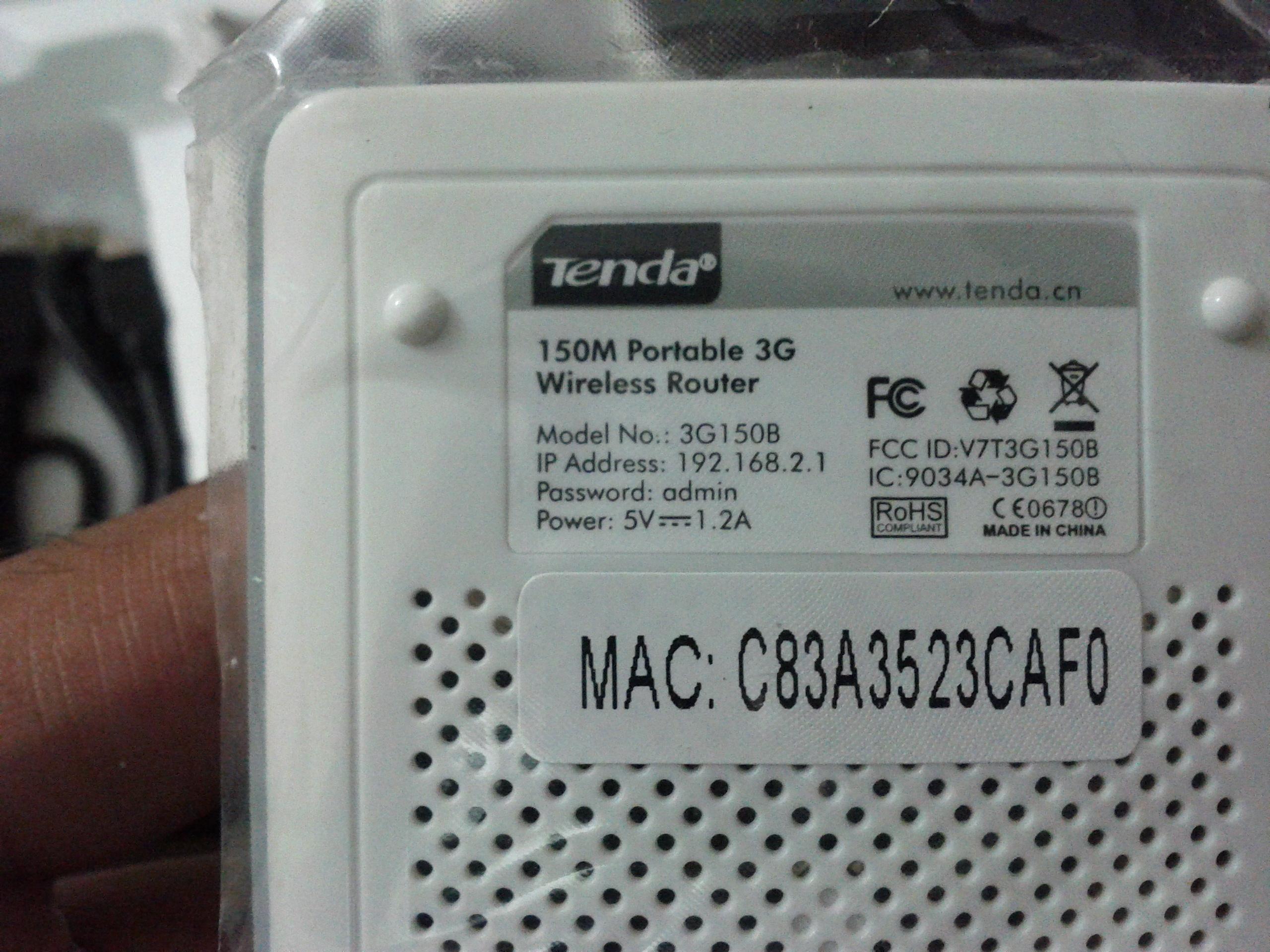 how to change shaw modem ip address