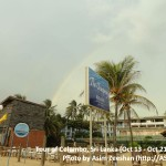 SriLanka tour - Mount Lavinia Beach and a Rainbow