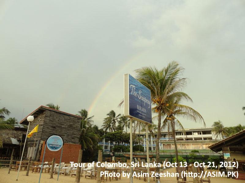 SriLanka tour - Mount Lavinia Beach and a Rainbow