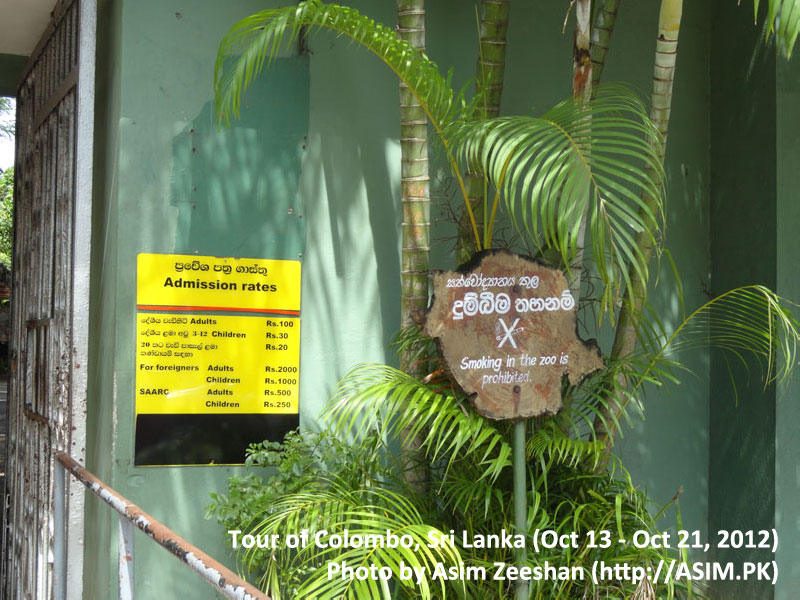 SriLanka tour - SAARC Special Entrace Rates at ZOO